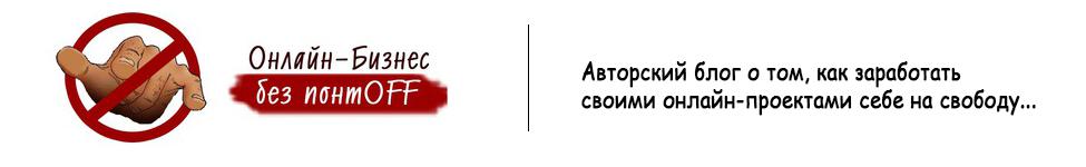 Новосёлофф.ТВ