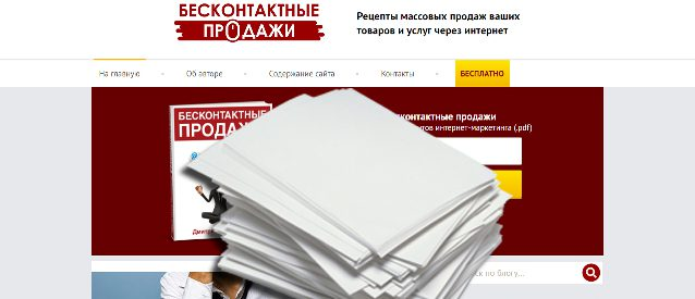 Закрытая мастер группа Новосёлова