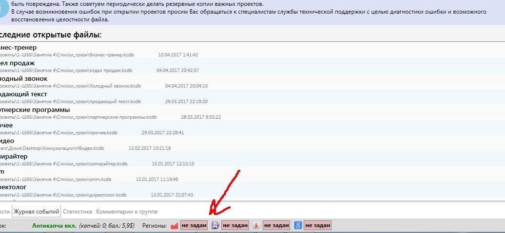Socks5 С Открытыми Портами Под Чекер Skype Часто задаваемые вопросы о proxy proxy FAQ- CITForum ru, свежие сокс5 под hrefer и какие прокси использовать зеброид