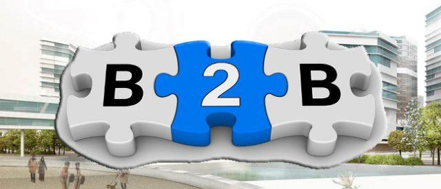 Продажи b2b и b2c простыми словами