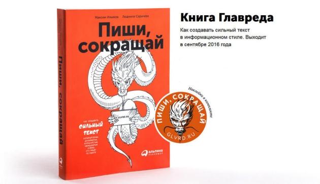 Книга подарок за победу в конкурсе комментариев