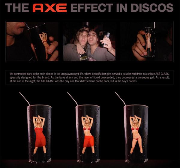 Партизанский прием Axe