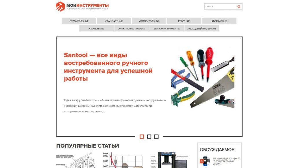 Пример сайта для контекстной рекламы