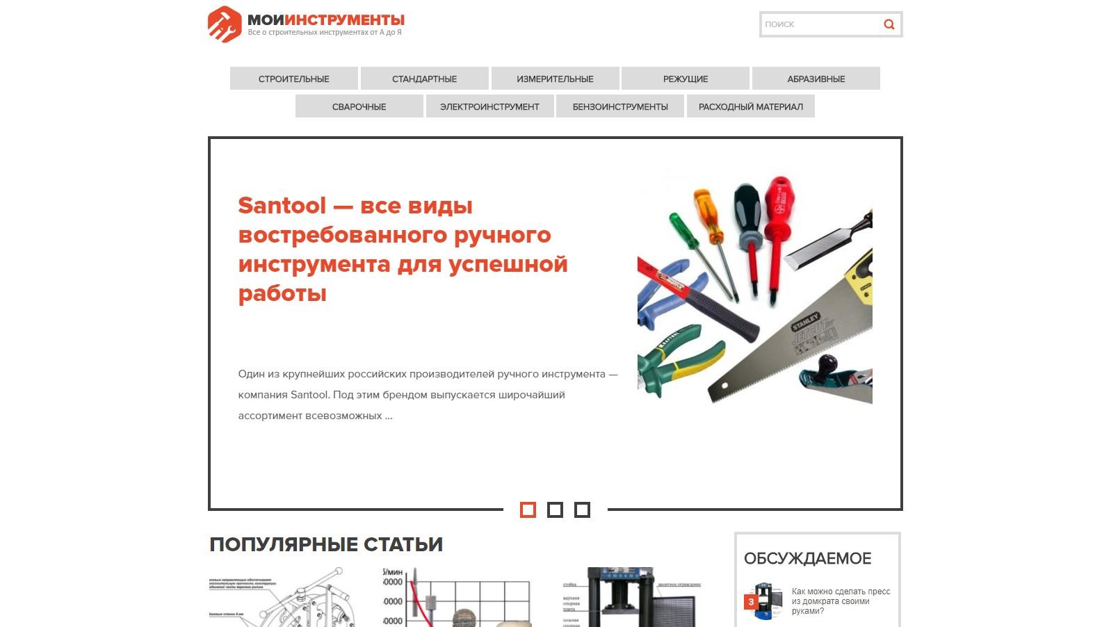 Реклама для своего сайта бесплатно яндексдирект задний мост подвеска мерседес е 210