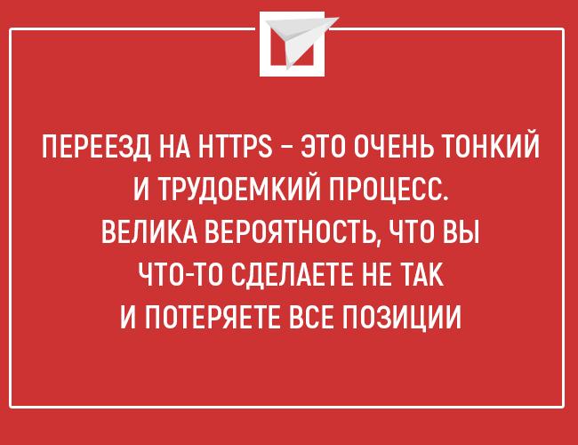 Что такое SSL