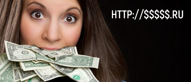 Как и сколько можно заработать на сайте