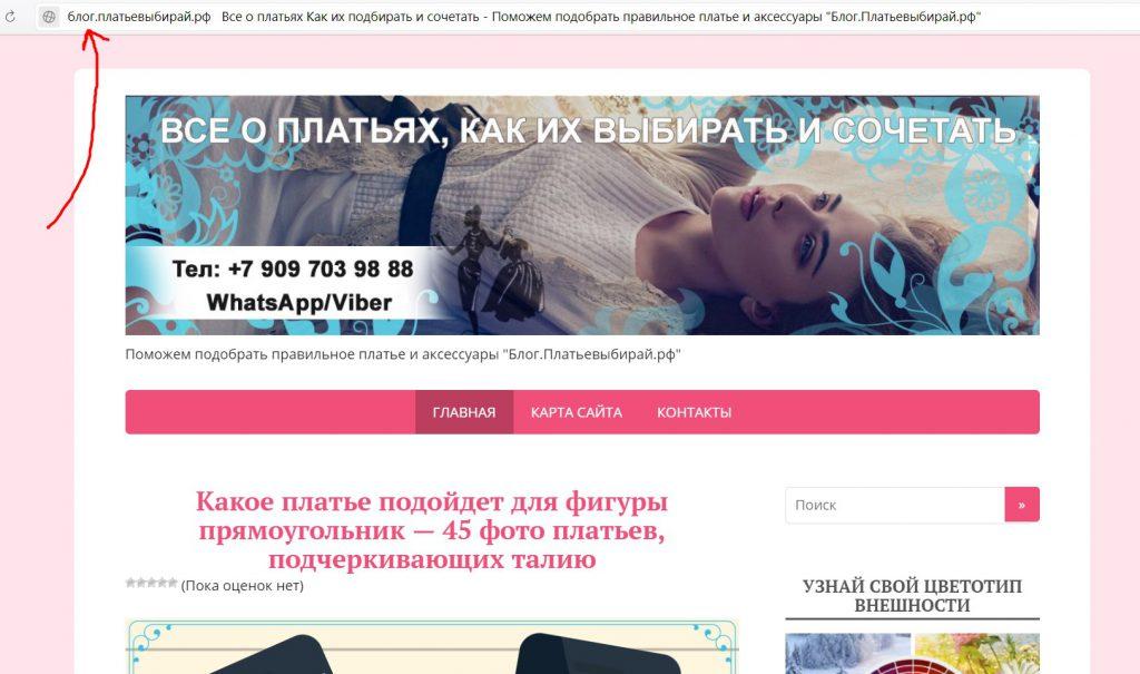 Блог магазина Платьевыбирай