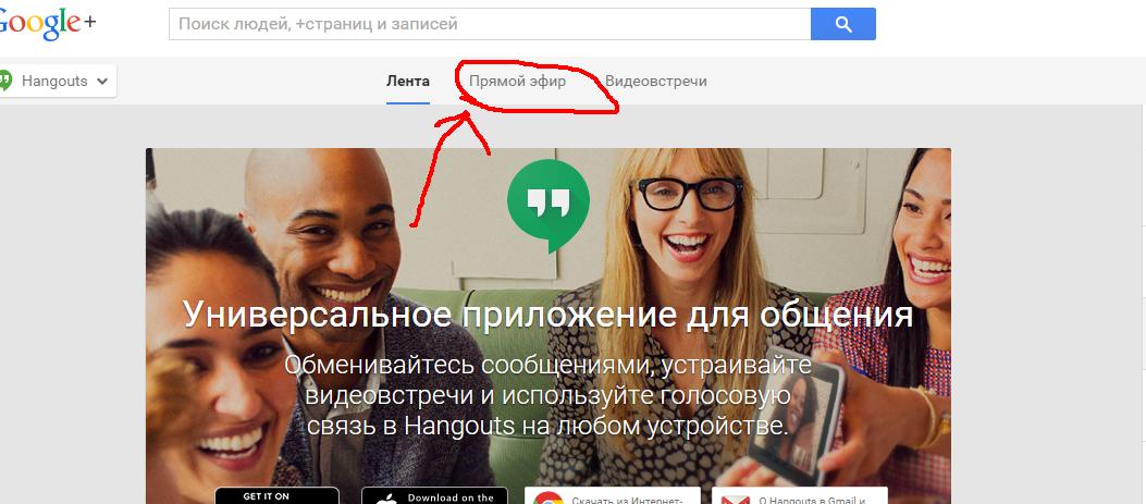 besplatnaya-ploshadka-dlya-webinara